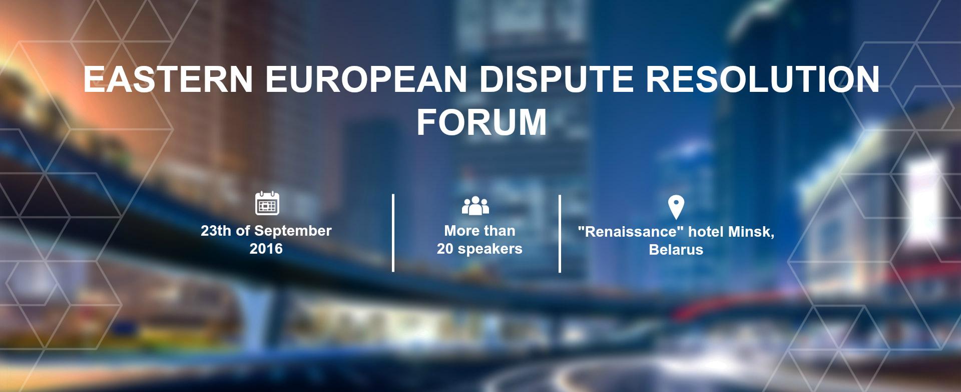 Eastern European Dispute Resolution Forum